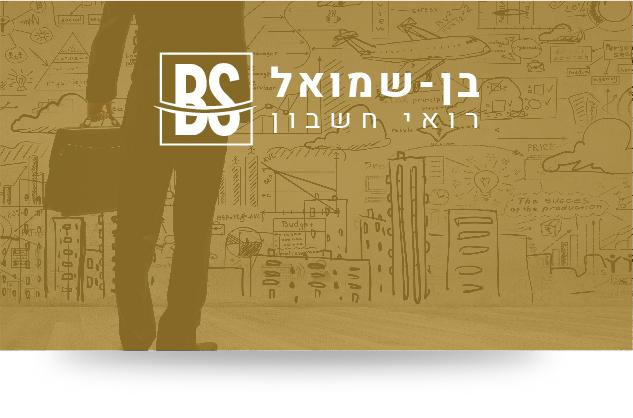 לעיצוב האתר