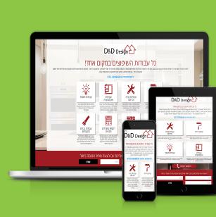 עיצוב אתרי אינטרנט לעסקים
