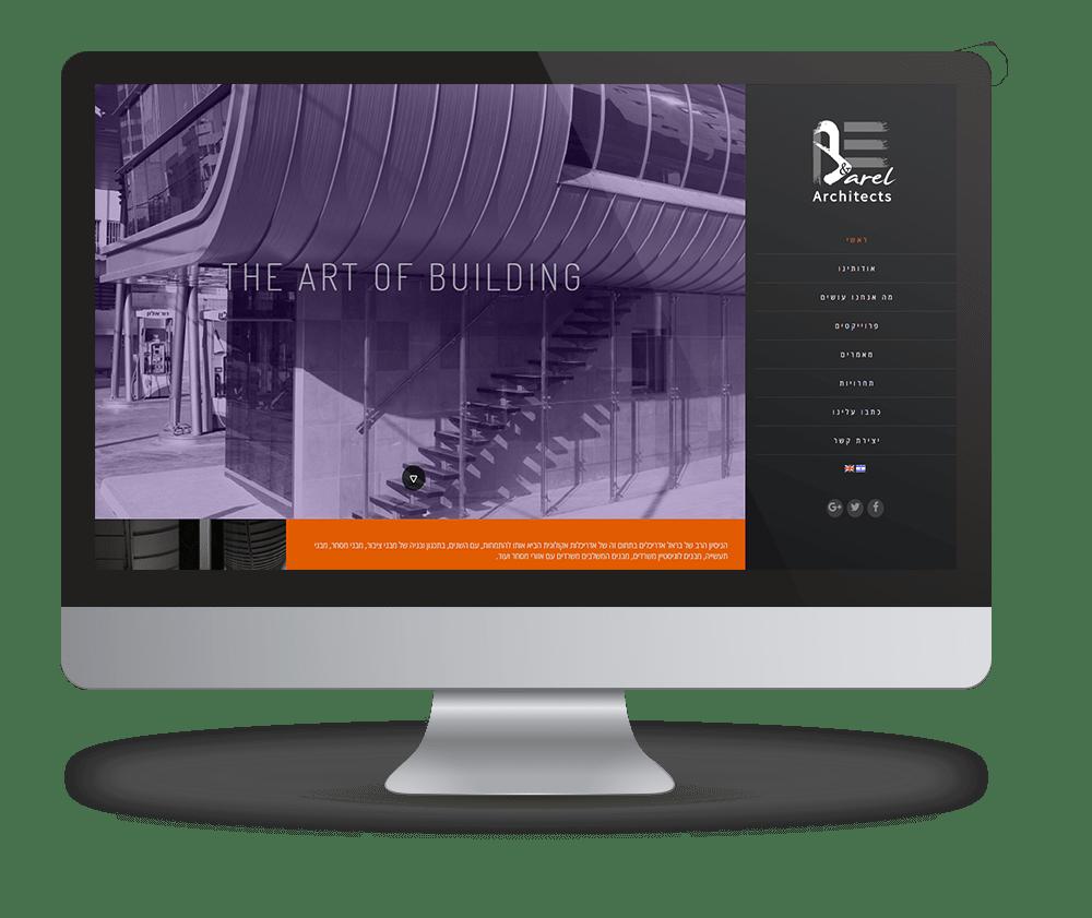 עיצוב ובניית אתר בראל אדריכלים