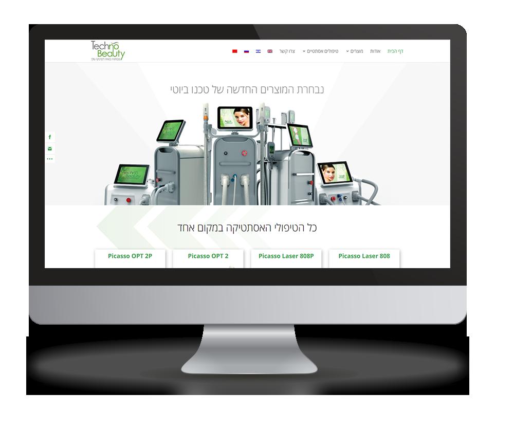 עיצוב ובניית אתר טכנו ביוטי