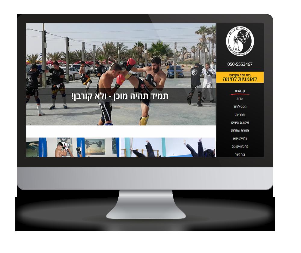 בניית אתר ישראל הישרדות