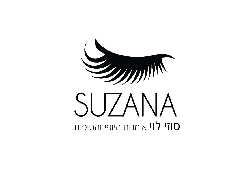 עיצוב לוגו סוזי קוסמטיקאית