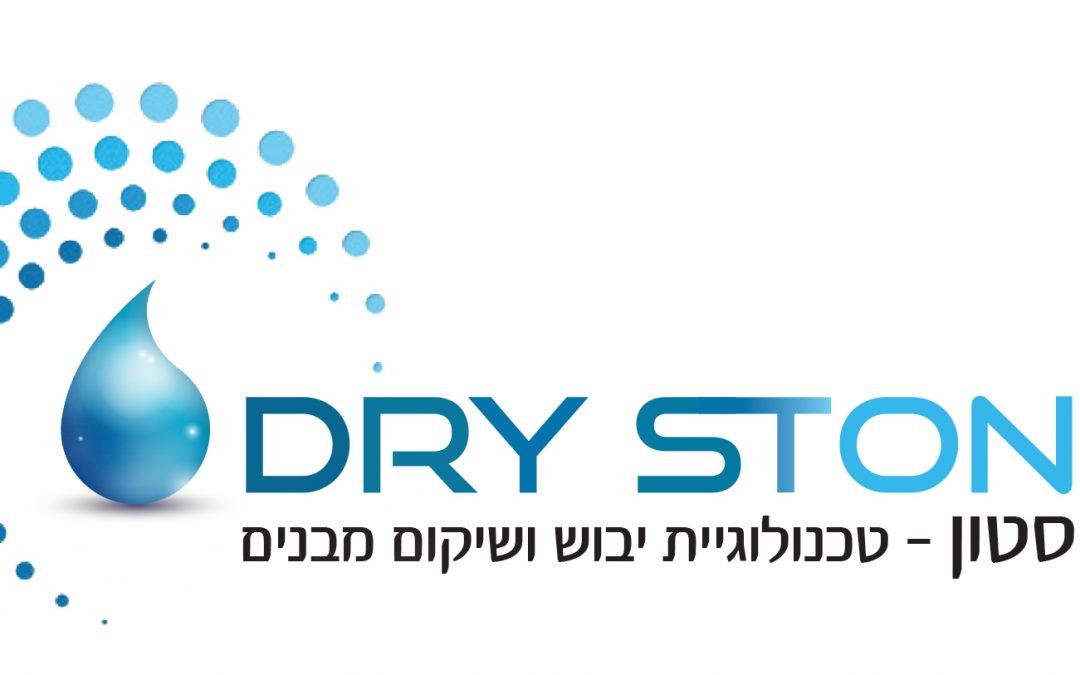 דריי סטון עיצוב לוגו
