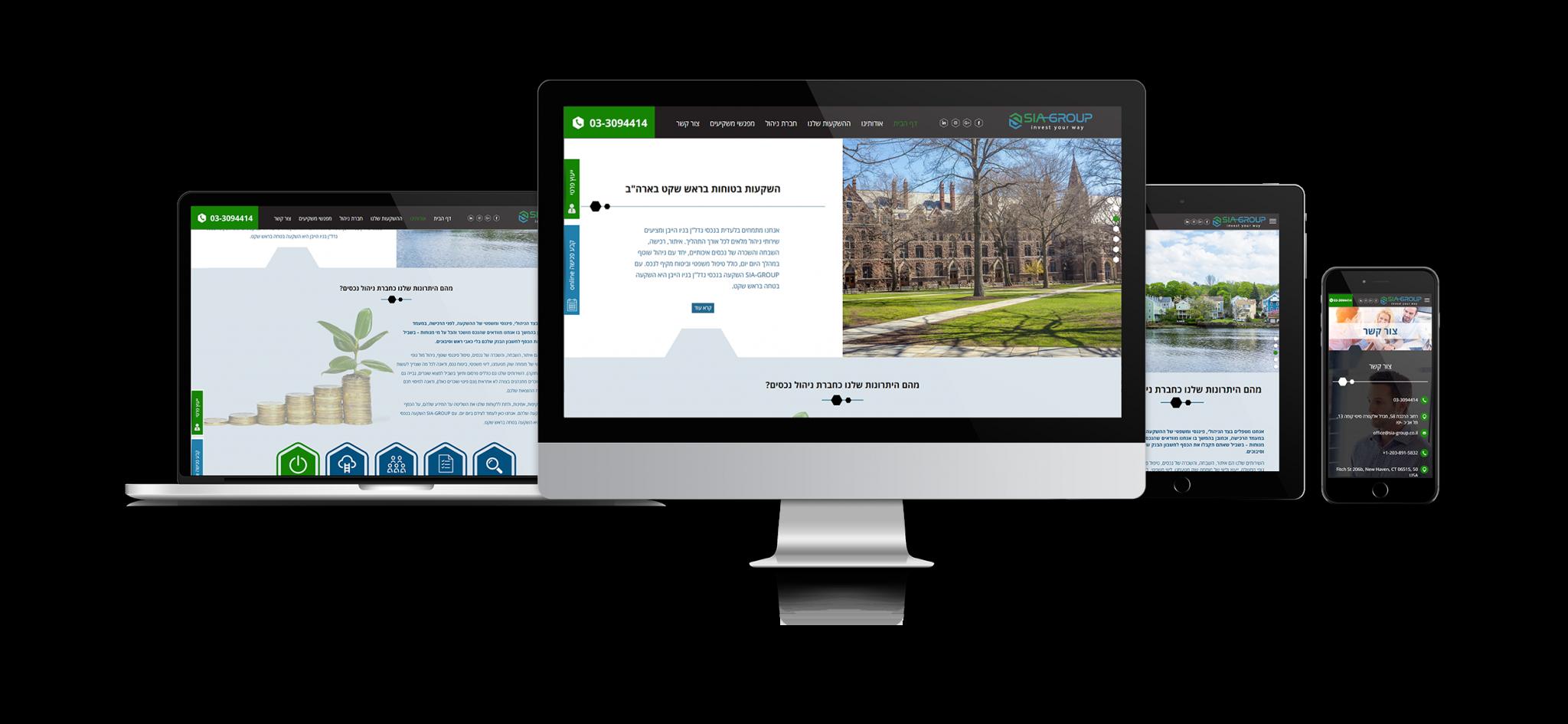 WebTheNet עיצוב ובניית אתרים SIA-GROUP